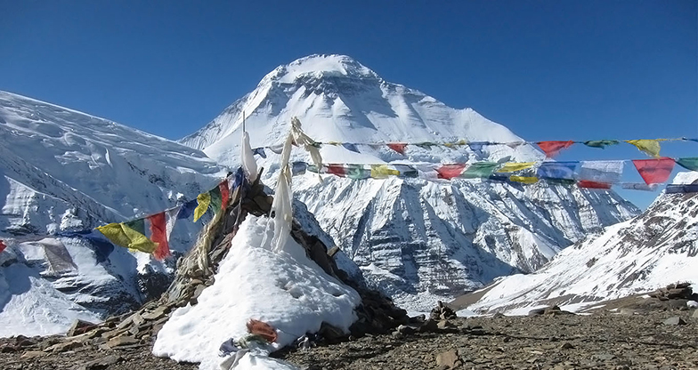 Numbur Cheese Circuit - Best Treks in Nepal
